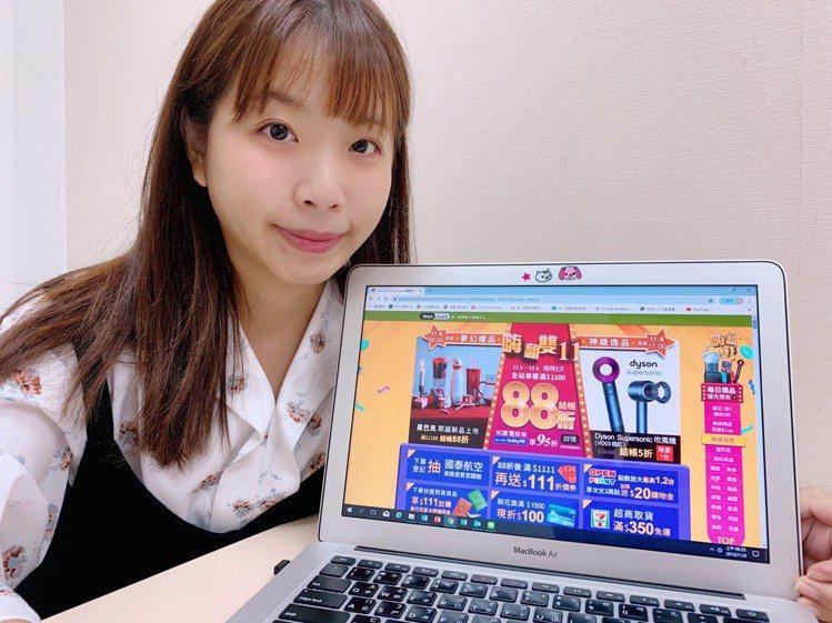 ibon mart統一超商線上購物中心即日起至11月19推出「嗨翻雙11」活動。...
