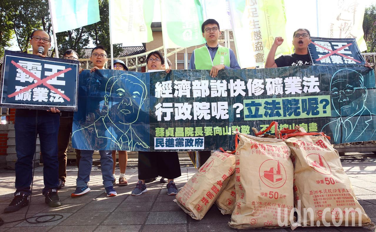 包括地球公民基金會的多個環團上午前往立法院陳情,要求立法院儘速完成《礦業法修法。...