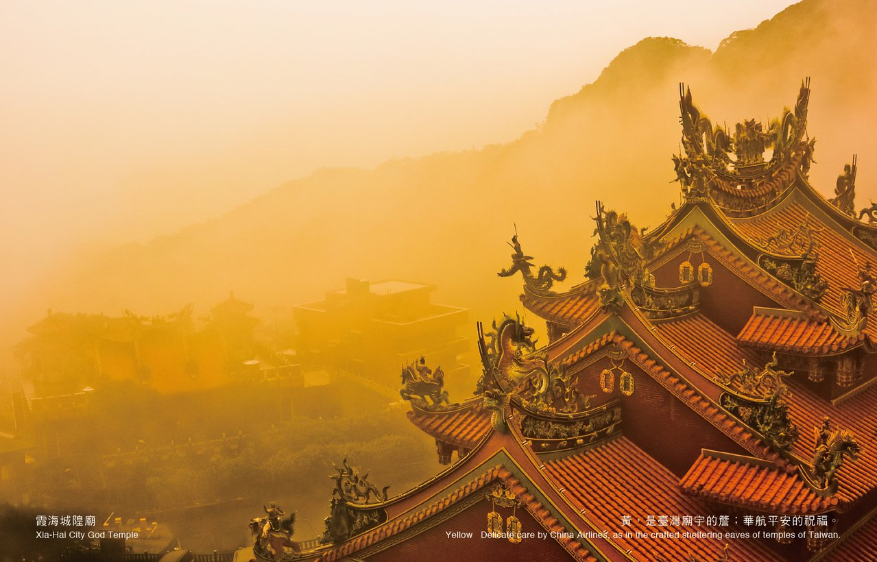9、10月以霞海城隍廟代表台灣廟宇的簷,華航獻上最誠摯的平安祝福。圖/華航提供