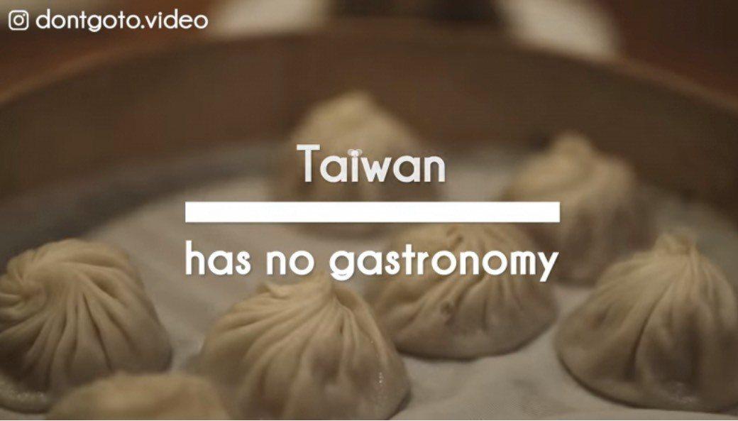 台灣美食小籠包,成功吸引觀看者眼球。圖/擷自Youtube