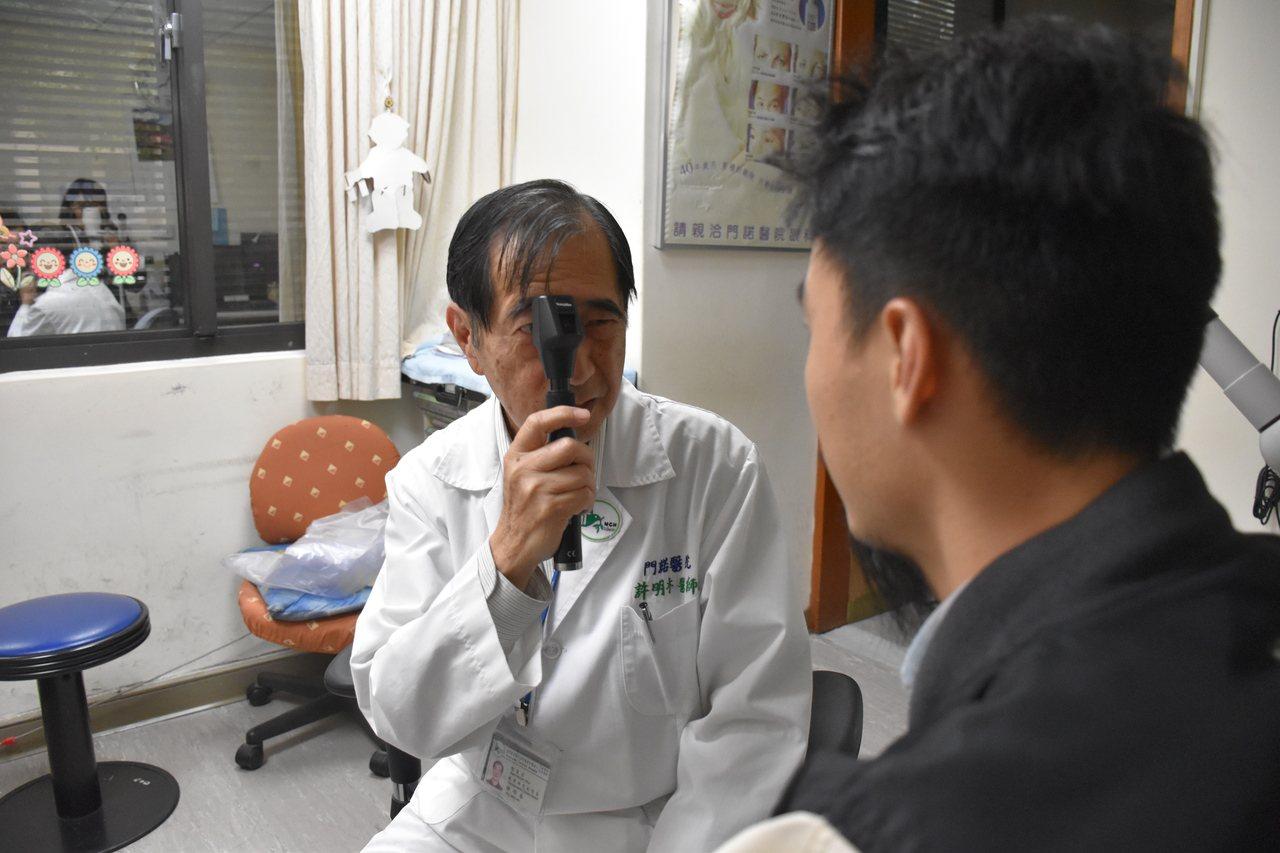 許明木醫師因卓越貢獻榮獲2019年花蓮縣醫師公會醫療奉獻獎。記者王思慧/攝影