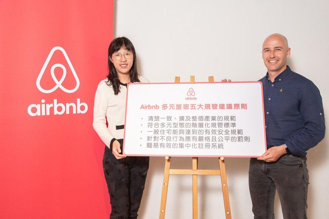 Airbnb台灣及香港公共政策總監蔡文宜和亞太區公共政策總監Brent Thom...
