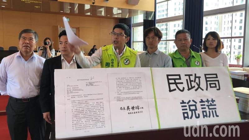 民進黨議員指責民政局公文公然說話。記者陳秋雲/攝影