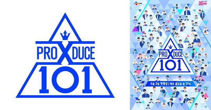 南韓選秀節目「Produce 101」系列投票造假。圖/摘自Mnet