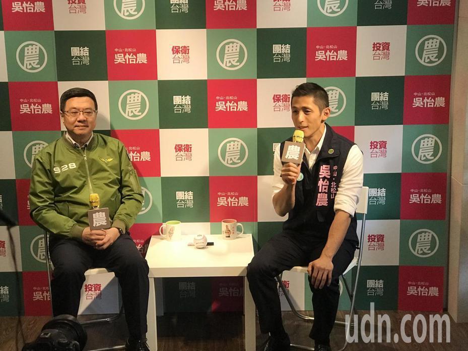 民進黨主席卓榮泰下午到吳怡農競選辦公室,為與農有約系列論壇,開啟序幕。記者楊正海/攝影