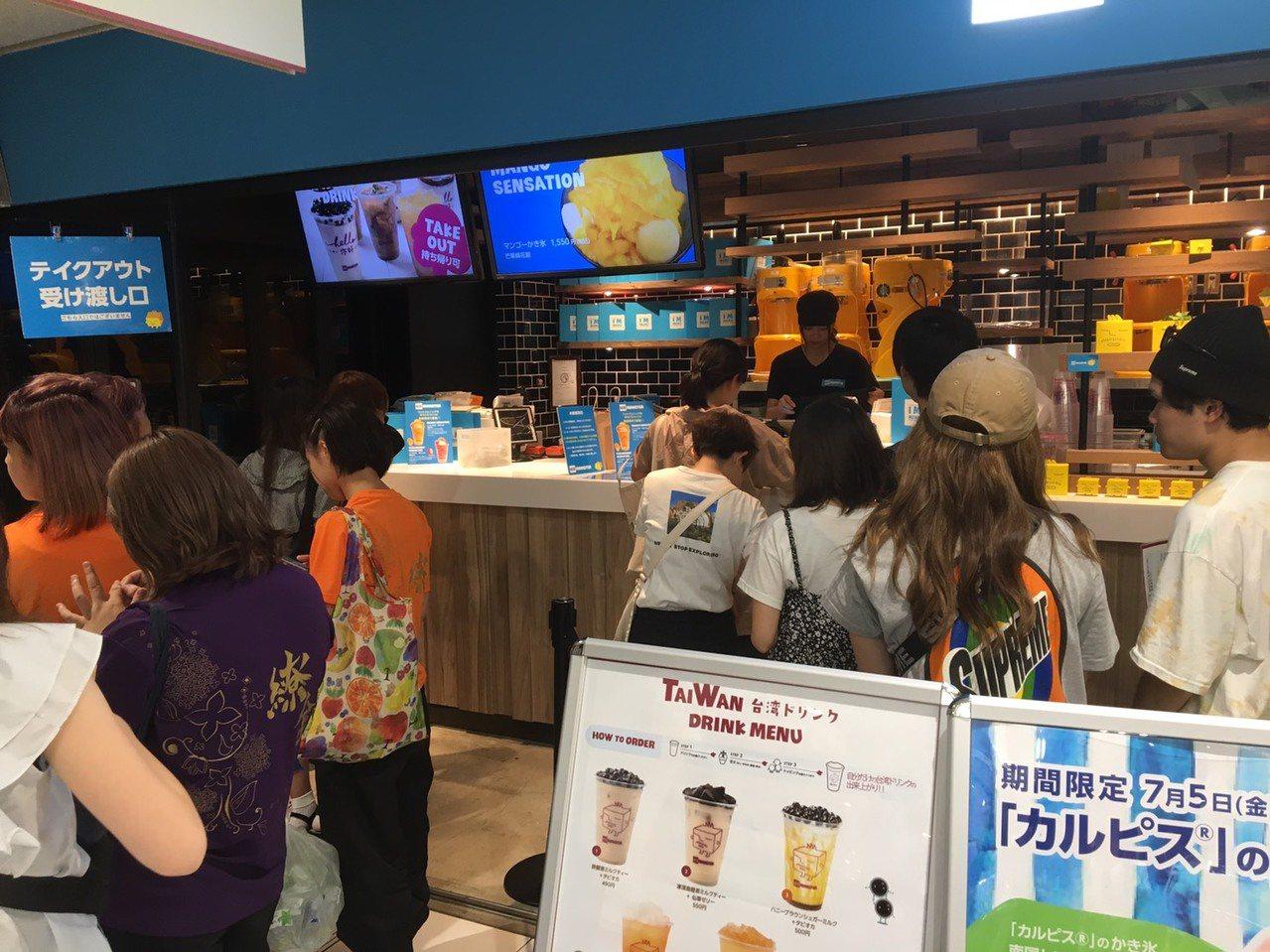 台灣珍奶在日本大流行。(本報資料照片)