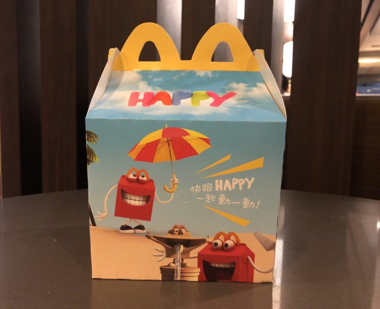 台灣麥當勞「快樂兒童餐」承載許多人兒時記憶。圖/麥當勞提供
