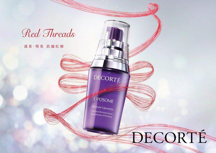 黛珂小紫瓶在SOGO周年慶,推出下殺4折的特惠組。圖/黛珂提供