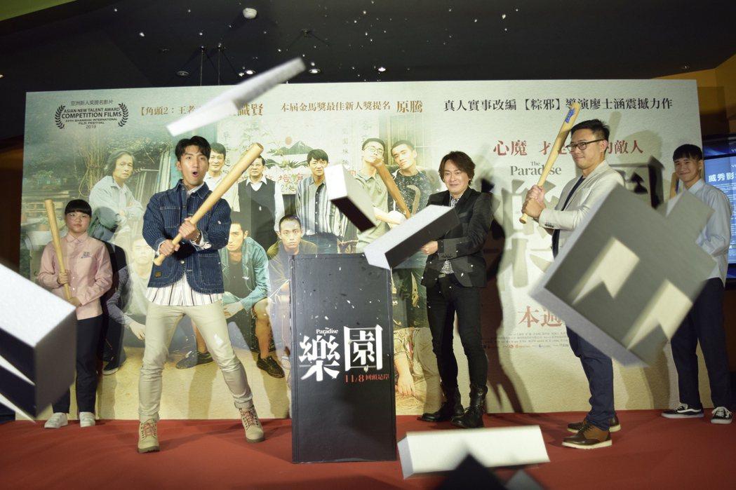 電影「樂園」11月8日上映。圖/CATCHPLAY提供