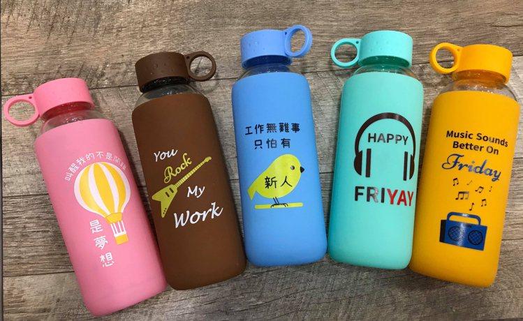 7-ELEVEN獨家推出健達玻璃隨手瓶,共有5款繽紛色彩,即日起至12月3日購買...