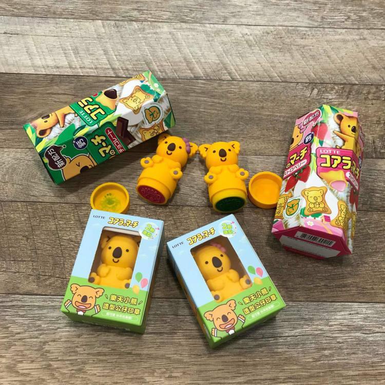 7-ELEVEN獨家推出樂天小熊3D立體公仔造型印章,購買任兩盒指定小熊餅乾加價...