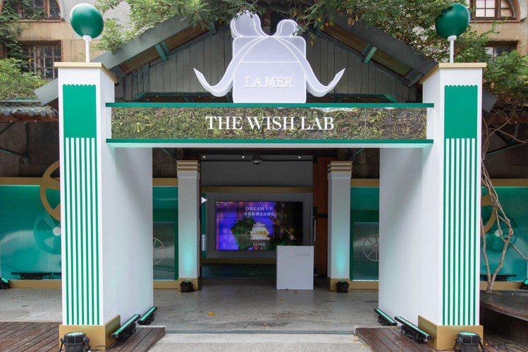 海洋拉娜在華山打造「奇幻實驗室」。圖/海洋拉娜提供