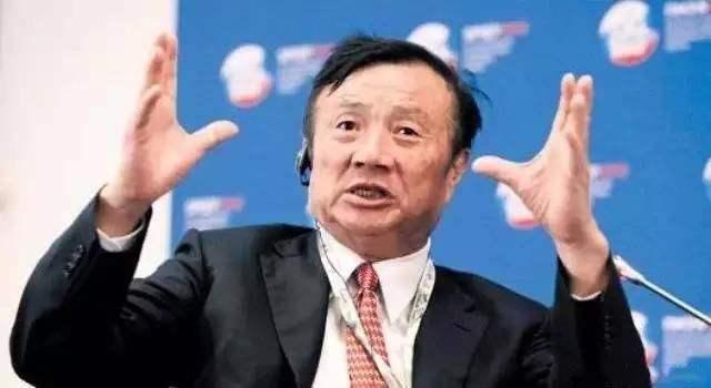 華為總裁任正非認為,美國處於世界科技頂峰,類似聖母峰;中國比較落後,還在山腳下。...