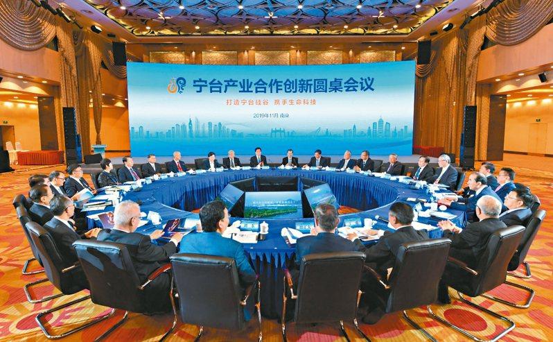 寧台產業合作論壇簽訂12項目,寧台合作邁上新台階。 圖╱南京日報提供