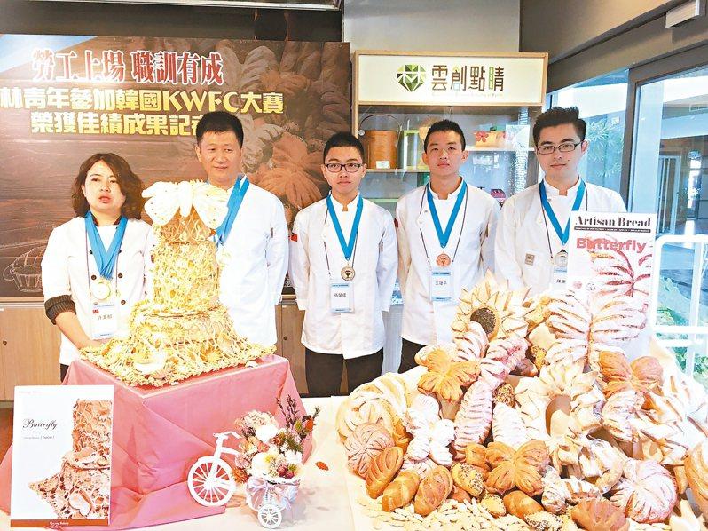 雲林縣政府職訓學員組團參加日前在韓國首爾市舉辦的KWFC世界廚藝大賽,在藝術麵包及歐式麵包兩組獲得2金3銀1銅的佳績。 記者陳雅玲/攝影