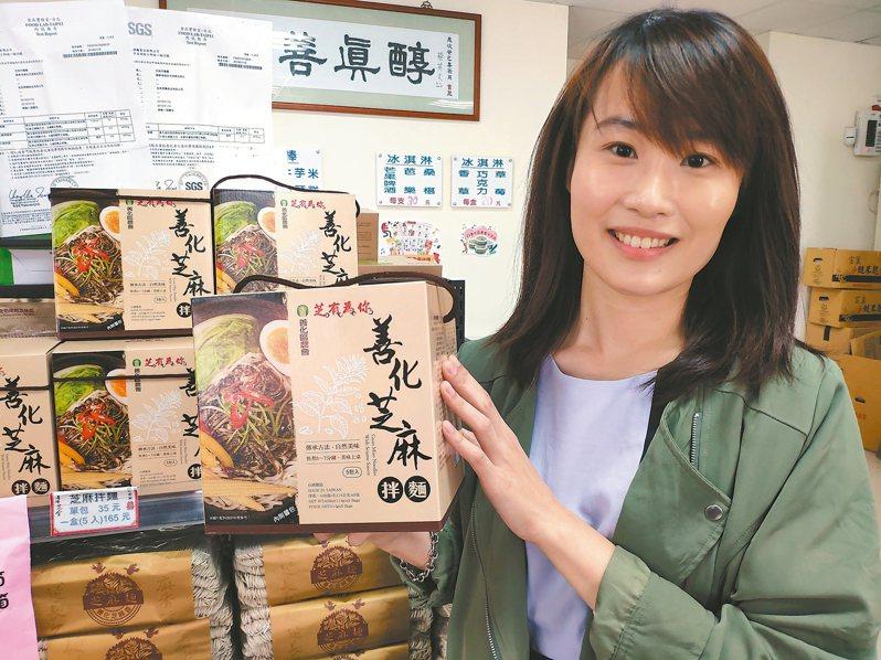 善化農會新開發上市的善化芝麻拌麵,已悄悄賣出20多萬包,市場開出紅盤,陸續銷往加拿大、香港等地。 記者謝進盛/攝影