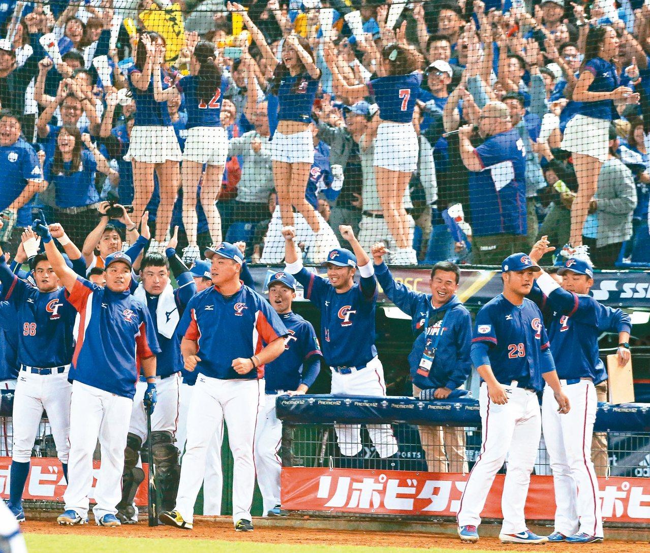 中華隊七局上搶分、突破僵局,球員歡欣鼓舞。 記者黃仲裕/攝影
