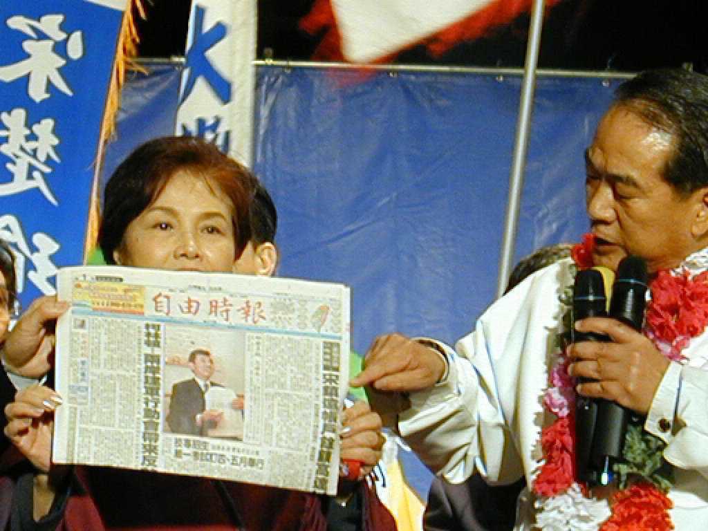 宋楚瑜當年批自由時報,指宋鎮遠的興票案為不實報導。圖/聯合報系資料照片