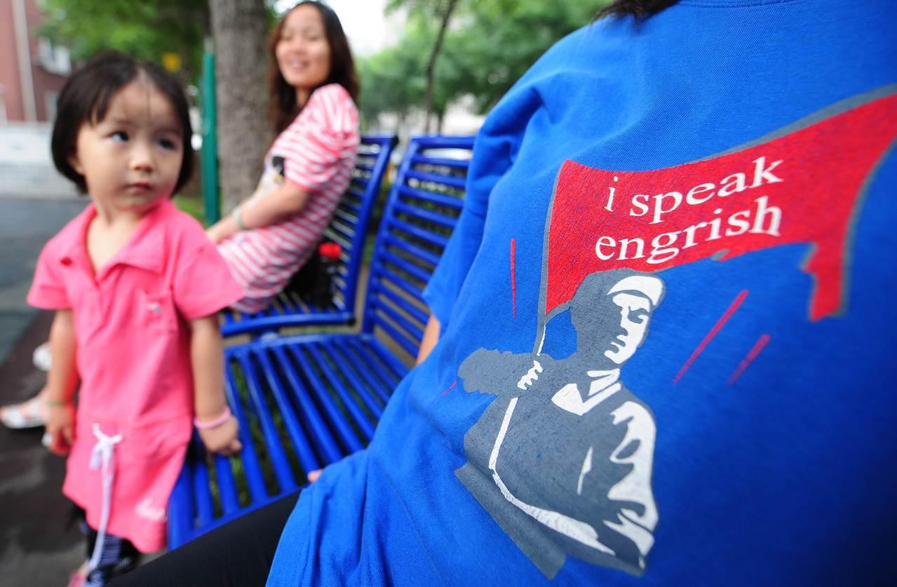 英語在中國大陸一直受到政府和民間的高度重視。(法新社)