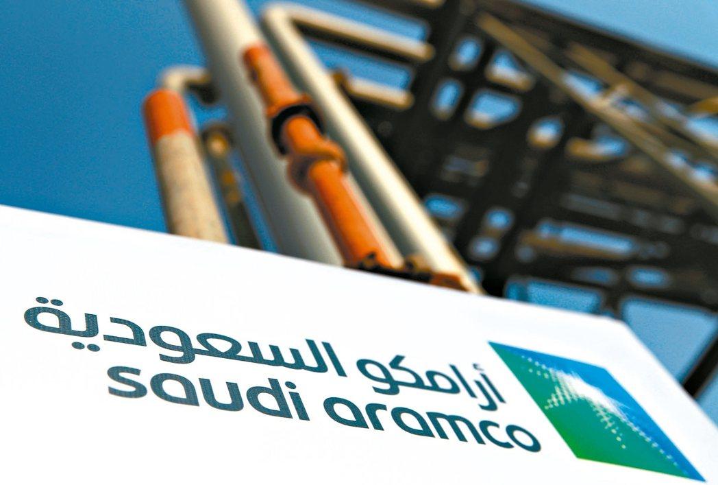 沙烏地阿拉伯國家石油公司沙烏地阿美(Aramco)正式啟動IPO計畫,將成為全球...