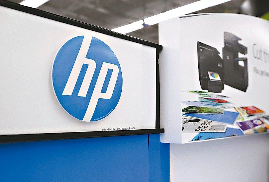 美國影印機品牌全錄考慮收購目前市值約270億美元的個人電腦及印表機大廠惠普。 歐...