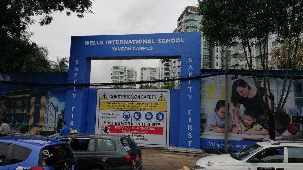 威爾斯國際學校仰光校區。 記者陳美玲/攝影