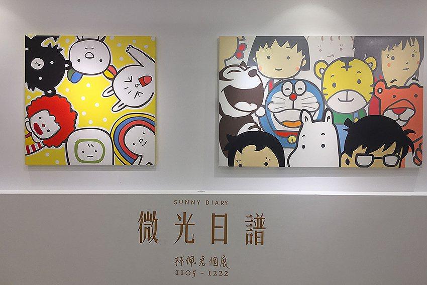 人文遠雄博物館藝術空間即日起至12月22日進行「微光日譜-林佩君創作個展」。 人...