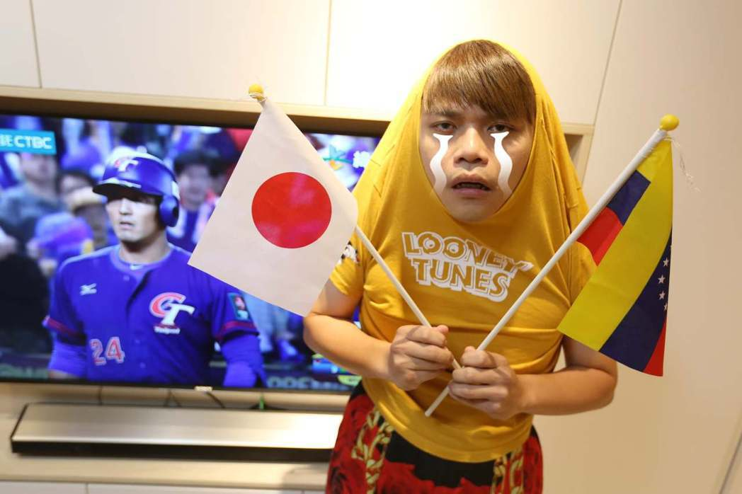 蔡阿嘎為委內瑞拉加油,中華隊就獲得勝利。 圖/擷自蔡阿嘎臉書
