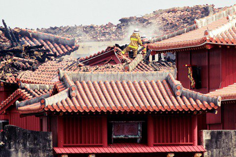 沖繩首里城大火災後已歷時一週,日本官方的初步調查,確認包含正殿在內共有9棟建築燒...