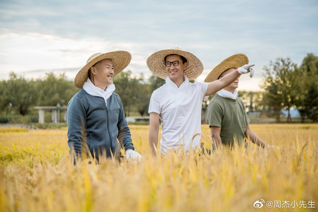 周杰淡出演藝圈,已成為農產業大亨。 圖/擷自周杰微博