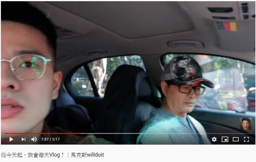 圖/擷自youtube。
