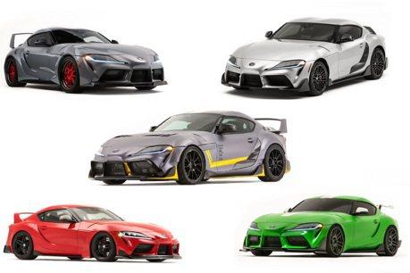 你們要的爆改來了!2019 SEMA展Toyota推5輛GR Supra改裝車!