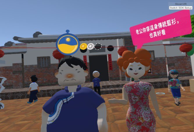 VR遊戲《樂農市集》遊戲畫面。 水土保持局臺中分局/提供