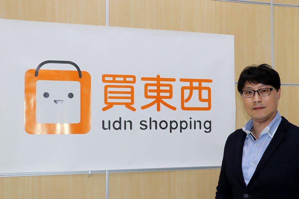 udn買東西總經理陳杰,請大家一起用行動發聲挺公益。圖/udn買東西 提供