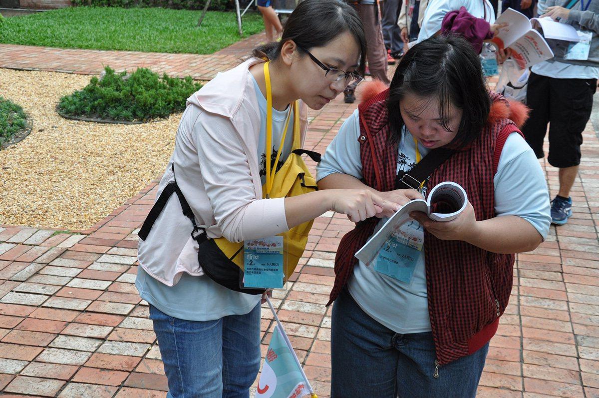 自立生活計畫幫助台灣超過3000名以上心智障礙者(照片來源:智障者家長總會)
