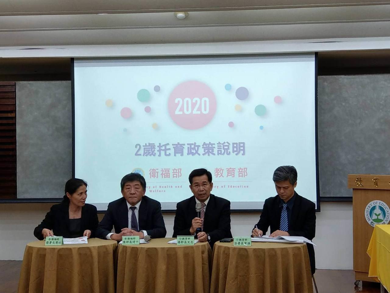 衛福部長陳時中(左二)、教育部長潘文忠(右二)下午在教育部舉行記者會,宣布2-3...