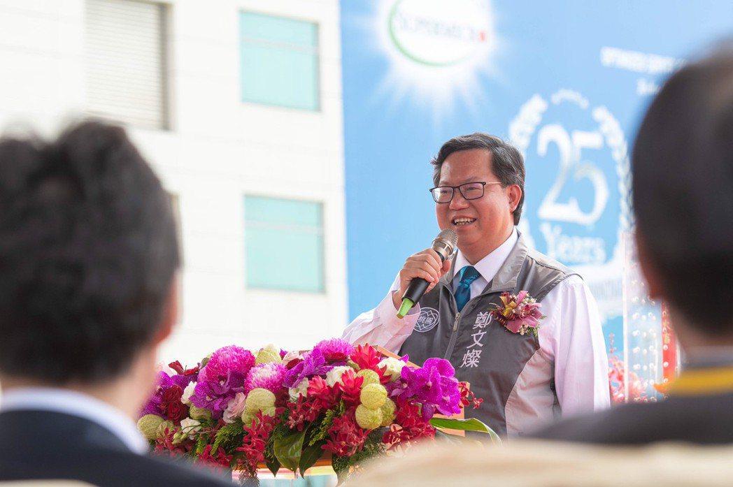 市長鄭文燦表示目前台商回流投資金額已突破 5,800 多億元。 業者/提供