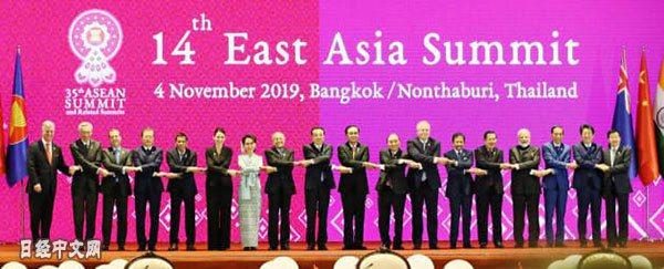 在沒有川普的東亞峰會上,美國的存在感減弱(11月4日,曼谷)