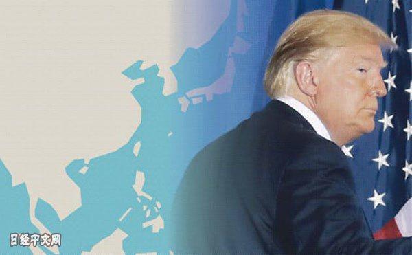 亞洲走向「排除美國的秩序」的腳步聲越來越響亮(美國總統川普)