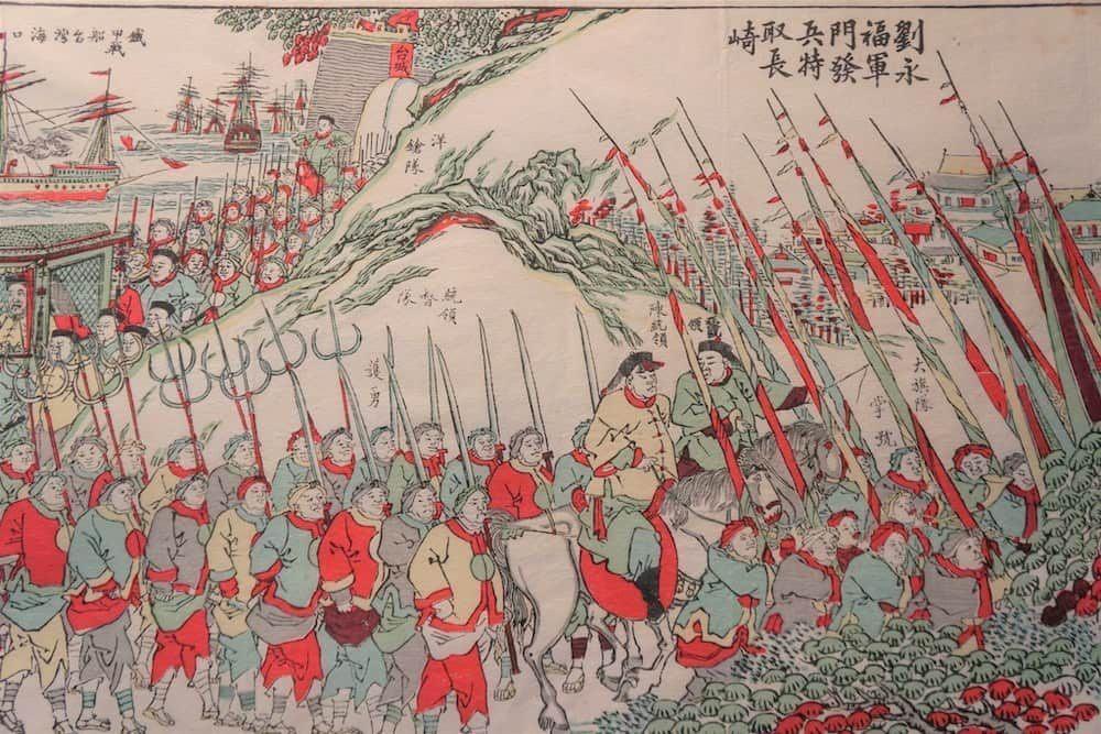 〈劉永福軍門發兵特取長崎圖〉,推測於上海製作。此圖繪製劉永福在乙未之役派兵攻打日...