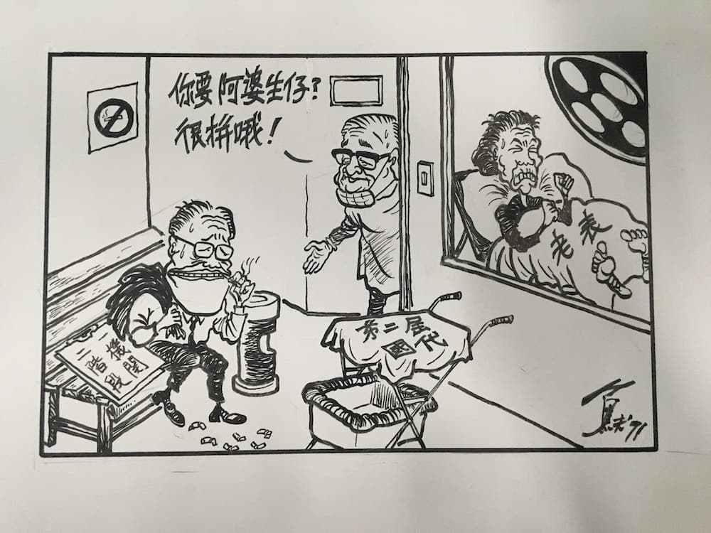 魚夫作品〈老國代〉(林奎佑提供)