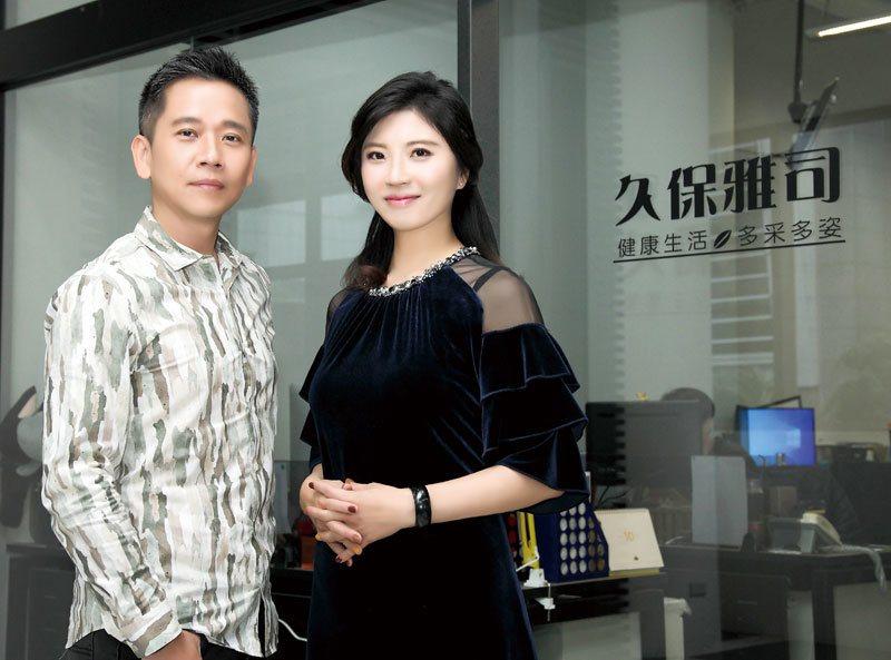兩位集團重要靈魂人物,黃泰郎主掌財務,黃惠玲主持行銷 ,最佳互補角色,不論是工作...
