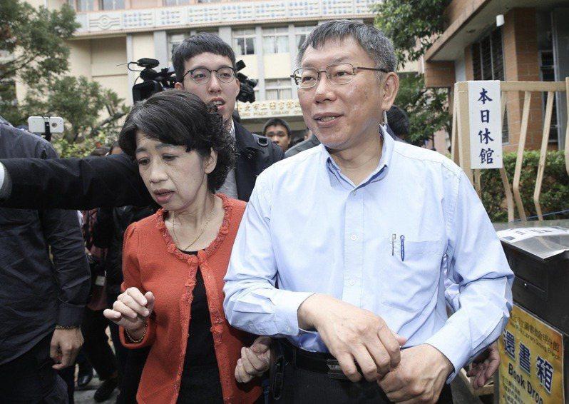 台北市長柯文哲的妻子陳佩琪前天晚上臉書上表示,每回想到世大運後到2018年的選舉前的各項攻擊、造謠,抹黑、抹紅、抹黃,「心中的恨意 ,永生難忘」。圖/報系資料照