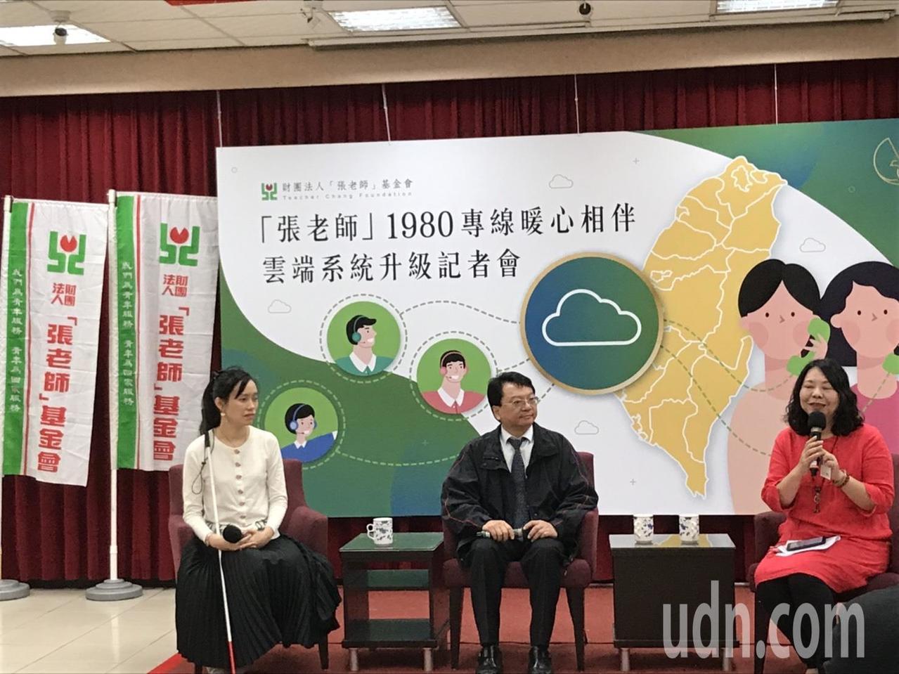 張老師基金會舉行50周年基金會,宣布雲端系統升級。記者潘乃欣/攝影