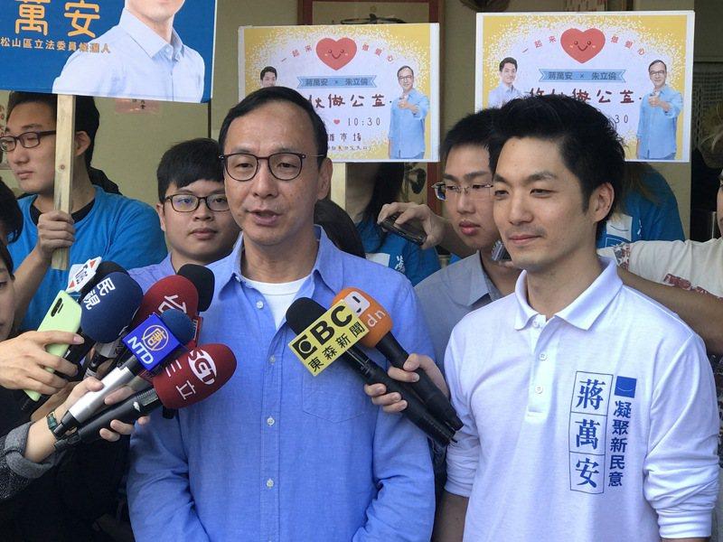 新北市前市長朱立倫上午陪立委蔣萬安掃街、做公益。記者楊正海/攝影