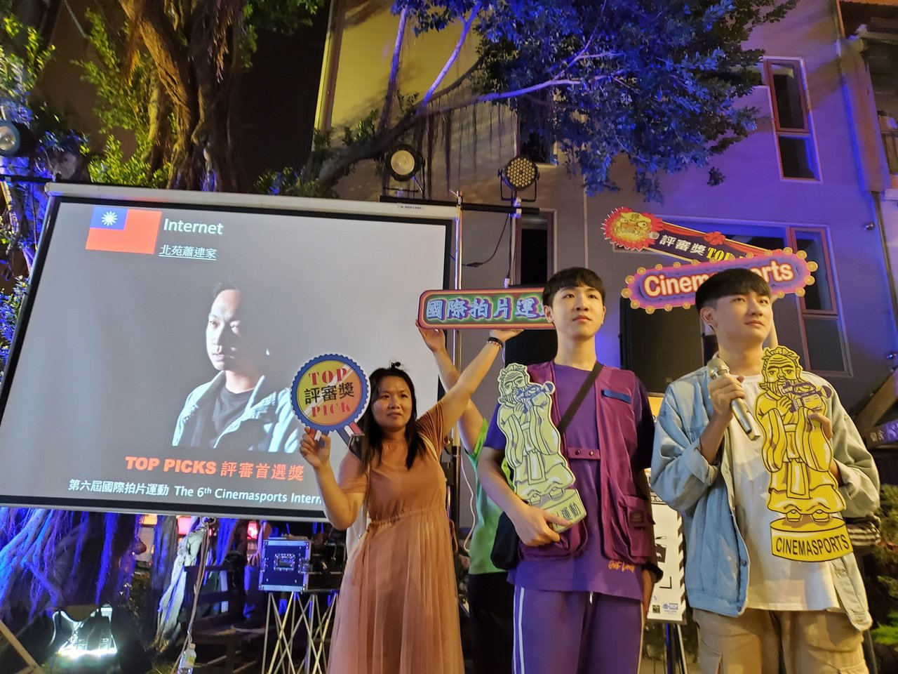 第六屆國際拍片運動登場,崑山科大團隊獲獎數最高,首映會場面熱鬧。圖/校方提供