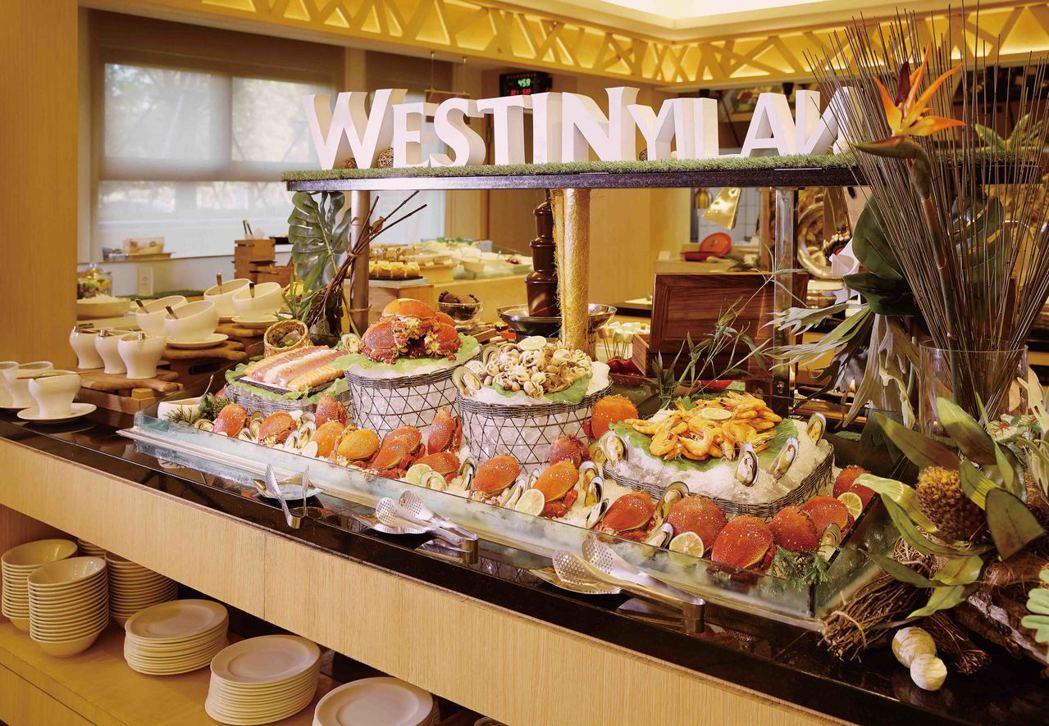 宜蘭力麗威斯汀度假酒店知味西餐廳提供精緻新鮮美食。圖/宜蘭力麗威斯汀度假酒店提供