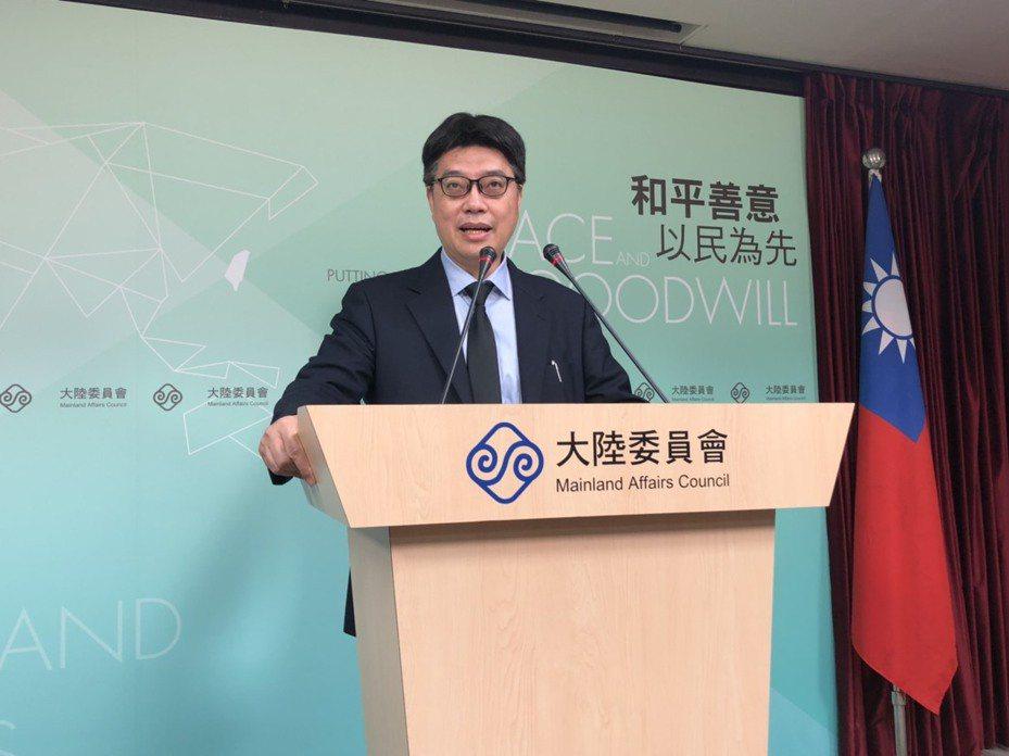 大陸國台辦主任劉結一稱對台26條新措施為「真金白銀」,陸委會副主委回嗆,實質上是「鍍金」、「水銀」。記者許依晨/攝影