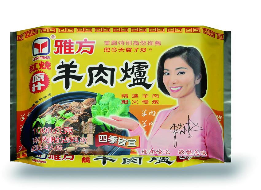 暢銷品項「雅方紅燒羊肉爐」讓你打從心底溫暖起來。圖/全聯提供