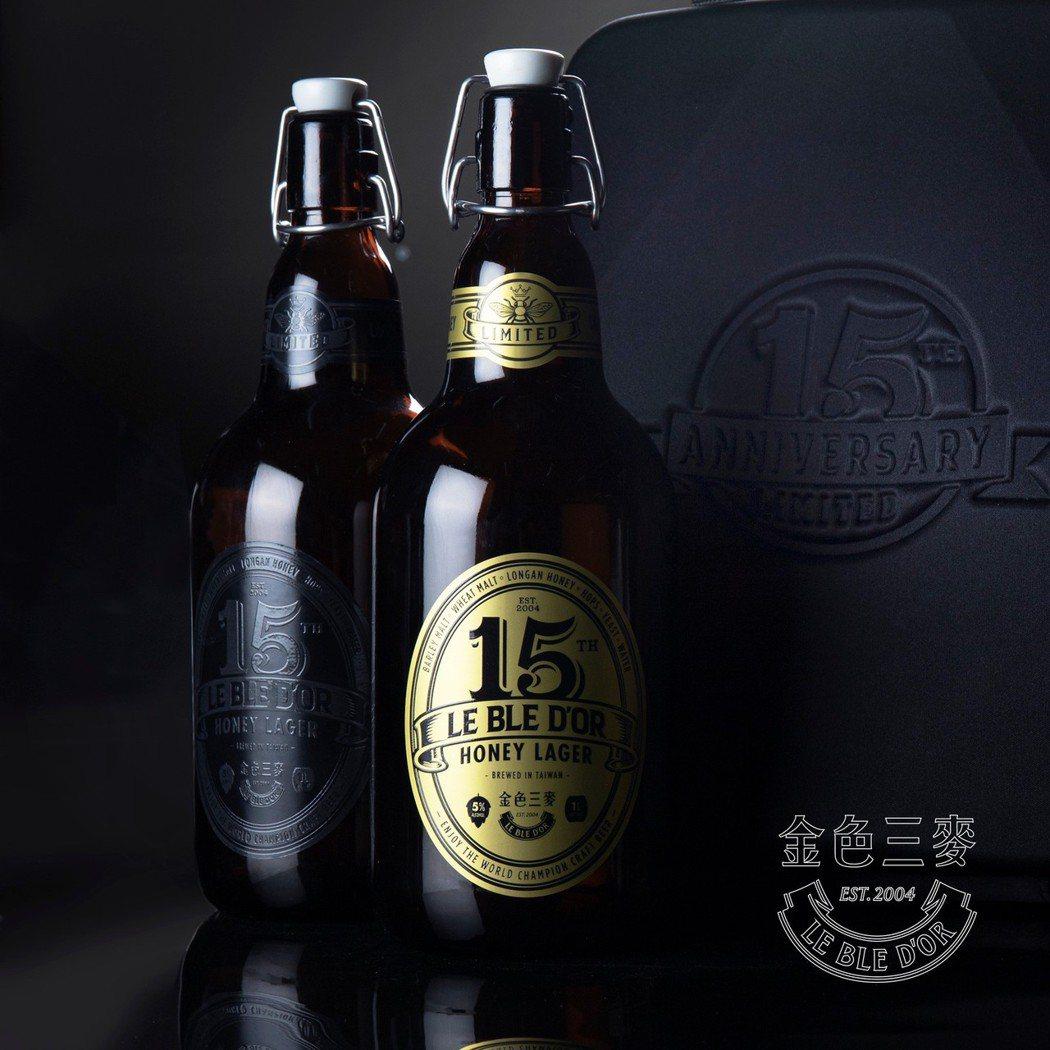 金色三麥15周年紀念酒組。圖/金色三麥提供  【未成年請勿飲酒,酒後不開車】